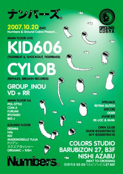 Sat 20 Oct 2007: Kid 606 & Cylob @ Colors Studio, Tokyo