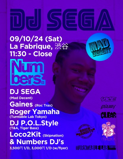 Fri 24 Oct 2009: DJ Sega @ Numbers, Tokyo