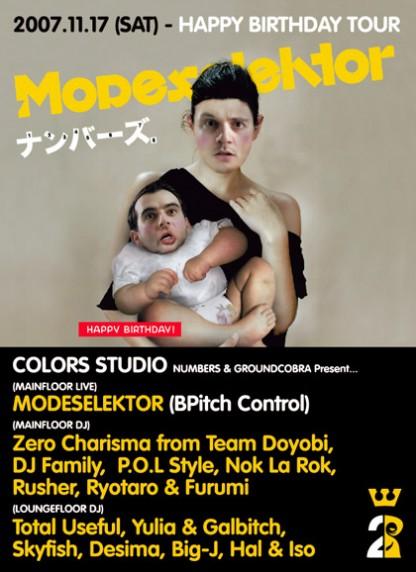 Sat 17 Nov 2007: Modeselektor, DJ Family & more @ Colors Studio, Tokyo