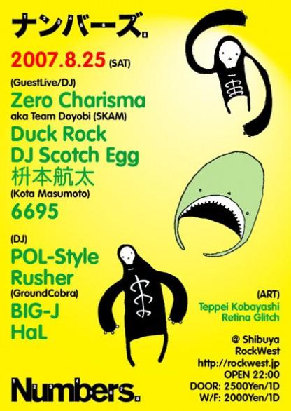 Sat 25 Aug 2007: Zero Charisma & Duck Rock @ Colors Studio, Tokyo